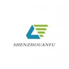Beijing Shenzhou Anfu - Financial