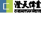 CTWY - Consumer / Smart Home & Enterprise